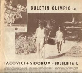 Buletin olimpic iulie 1964